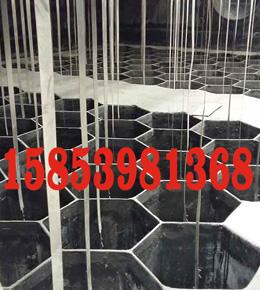 湿式电ballbet官网下载