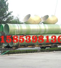 玻璃钢输水管道